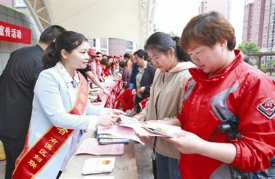 """南谯举行科技周暨""""创城""""宣传活动"""